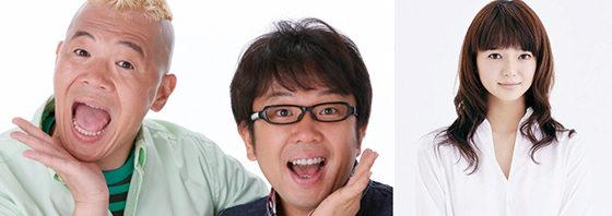 アンパンマン映画第29作目ゲスト声優に多部未華子、天野ひろゆき・ウド鈴木
