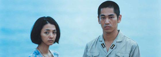 映画『海辺の生と死』上海国際映画祭正式出品 ワールド・プレミア