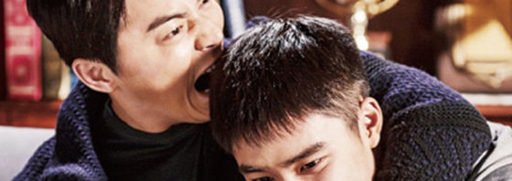 D.O.(EXO) × チョ・ジョンソク『あの日、兄貴が灯した光』公開初日決定