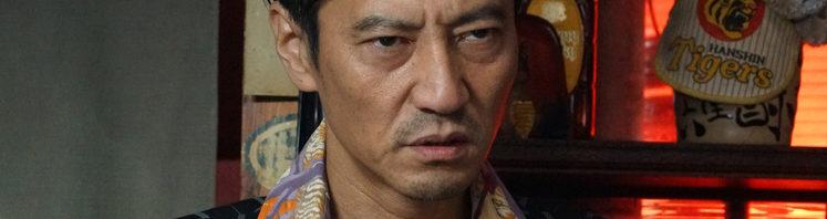 映画『吉田類の「今宵、ほろ酔い酒場で」』津田寛治が親分役!コメントも到着