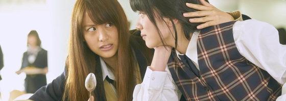 山本美月×伊野尾慧『#ピーチガール』新たな場面写真解禁!