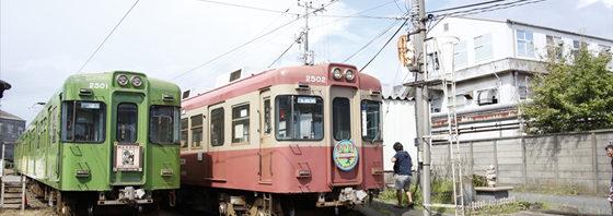 クラウドファンディング始動!『トモシビ 銚子電鉄6.4kmの軌跡』完成披露実施決定!