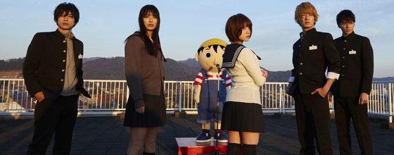 ドラマ版『トモダチゲーム』BD&DVD発売記念メイキング映像一部解禁