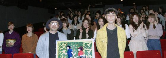 中野裕太、谷内田監督登壇『ママは日本へ嫁に行っちゃダメと言うけれど。』試写会