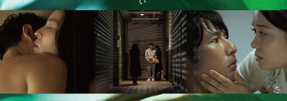 エロティックサスペンス映画『クロス』沖縄国際映画祭でプレミア!