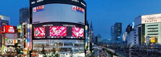 今夜から!新宿大型ビジョンで世界のショートフィルムを上映