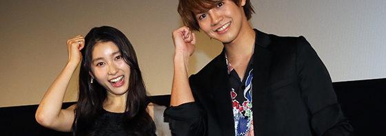 土屋太鳳を片寄涼太優しくフォロー「兄に愛されすぎて困ってます」沖縄国際映画祭