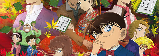 劇場版第21弾「名探偵コナン から紅の恋歌」歴代最高記録更新!