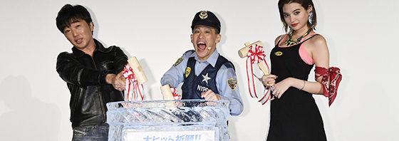 柳沢慎吾、小沢一敬、瑛茉ジャスミンが氷割『ワイルド・スピードIB』プレミア