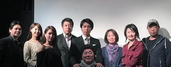 武田知大、鈴木まりや、植野葉子ら登壇『いのちあるかぎり 木田俊之物語』舞台挨拶