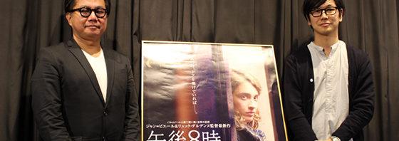 中井圭、松崎健夫『午後8時の訪問者』徹底解説 大ヒット記念で!