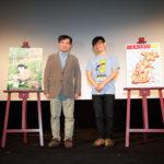 第9回沖縄国際映画祭『この世界の片隅に』片淵監督舞台挨拶