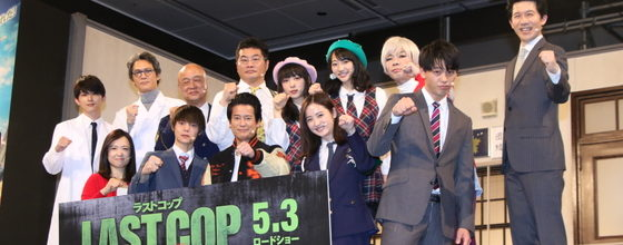 生ドラマ再び!『ラストコップ THE MOVIE』プロジェクト・ファイナル祭り