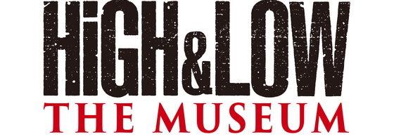 この夏 「HiGH&LOW」の世界を追体験できる一大イベント決定!よみうりランドにて