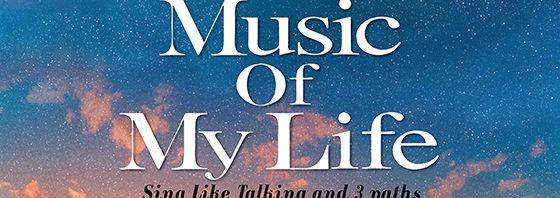 SING LIKE TALKINGと歩んだ3つの物語 映画「Music Of My Life」が完成