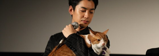 大野拓朗とネコの金時も駆けつけた『猫忍』舞台挨拶@第9回沖縄国際映画祭