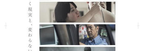 2015 年から「10 年後の香港」の近未来 映画『十年』メインビジュアル到着!