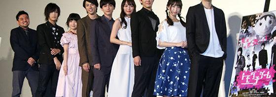 吉沢亮x山田裕貴x大倉士門 スキを確かめあった!「トモダチゲーム 劇場版」完成披露