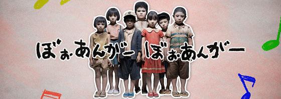 滝沢秀明と『呪怨』清水崇監督が仕掛けるホラー革命!こどもの霊たち予告映像解禁