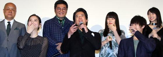 唐沢寿明&窪田正孝、キャスト一同勢揃い『ラストコップ THE MOVIE』初日舞台挨拶