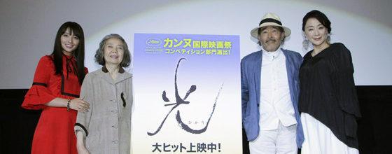 河瀨直美監督・永瀬正敏カンヌ中継 樹木希林 仕切る『光』初日舞台挨拶