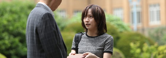 『STAR SAND ─星砂物語─』予告完成!吉岡里帆からコメント!