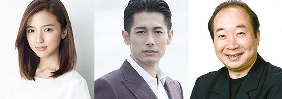 ディーン・フジオカ 真野恵里菜 ら『坂道のアポロン』第二弾キャストに!