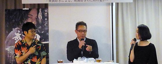 監督:熊切和嘉 × 原作者:藤沢周 綾野剛『武曲 MUKOKU』を語った!