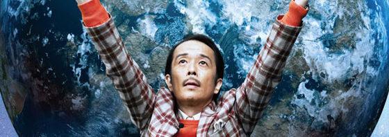 リリー・フランキー 亀梨和也 が宇宙人「美しい星」 DVD&Blu-ray 発売決定!