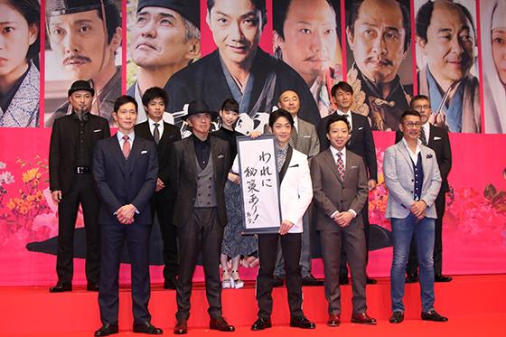 狂言×歌舞伎の共演は映画ならでは!『花戦さ』公開直前記者会見
