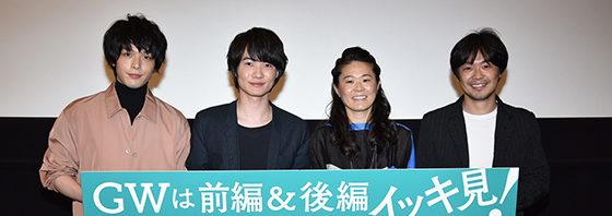 映画『3月のライオン』澤穂希がスペシャルゲストで登場