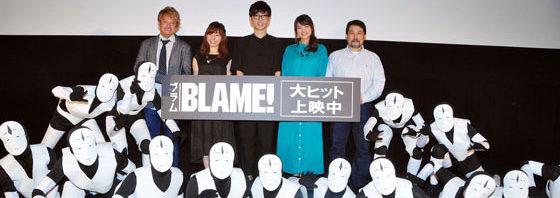 ネット端末遺伝子を持たない人間を排除する『BLAME!』初日舞台挨拶!