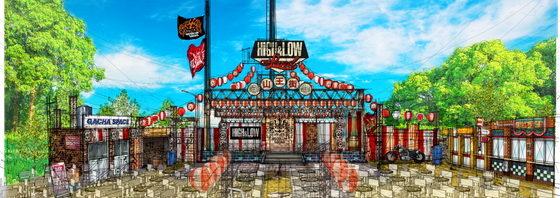 「HiGH&LOW」の世界観を完全再現!最強の夏祭り6.14よみうりランドにて開幕!!