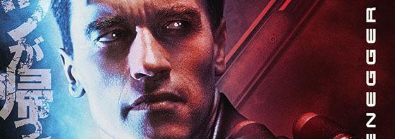 『ターミネーター2』が3DでBack!ジェームズ・キャメロン 監督コメント