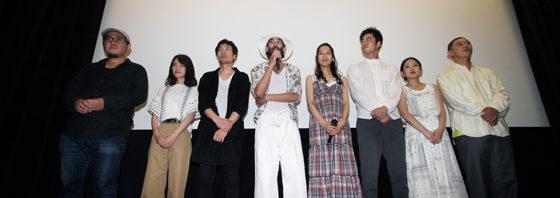 内田伸輝監督『ぼくらの亡命』初日舞台挨拶&サハリン映画祭コンペ部門にノミネート発表