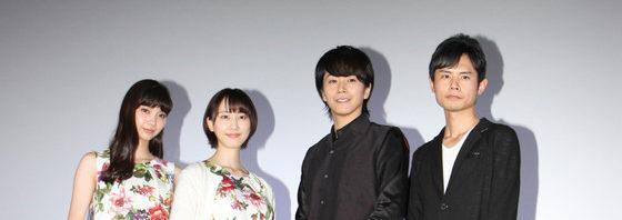 埼玉!地域発信 映画『めがみさま』入間市にて特別上映トークショー決定!