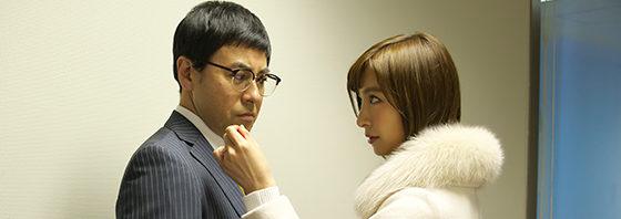 篠田麻里子、危険な美人妻役で大胆演技!映画『ビジランテ』