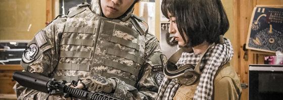 門脇麦 主演映画『世界は今日から君のもの』サバゲーシーン解禁!
