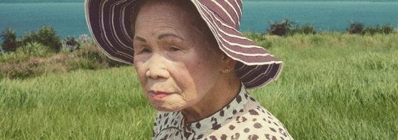 ドキュメンタリー映画『海の彼方』公開日決定&ポスター解禁