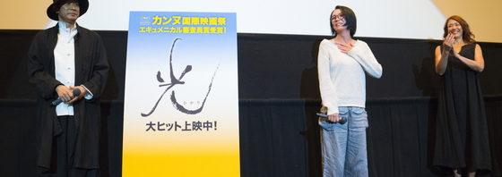 永瀬正敏、LiLiCo トークイベント映画『光』監督も最後に駆け付け大盛況!