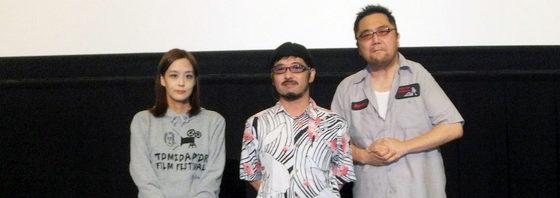 清水崇監督、ジャンクハンター吉田、とみだ嬢で『こどもつかい』ホラーナイト