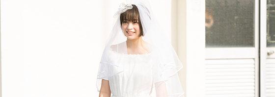 広瀬すず:響 手作りウェディングドレスが可愛い!『先生!』予告編&新ビジュアル解禁