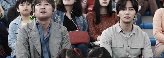 キム・ユンソク × ピョン・ヨハン『あなたそこにいてくれますか』日本版予告編解禁!