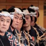 中村勘三郎 シネマ歌舞伎『め組の喧嘩』 & 立川志らく シネマ落語 in したコメ