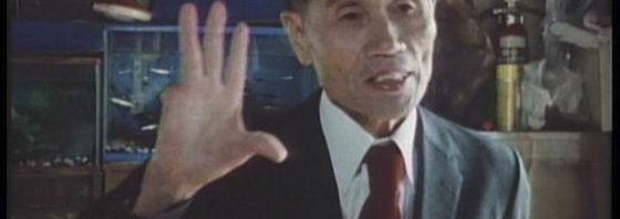 『ゆきゆきて、神軍』公開30年記念トークイベント付上映