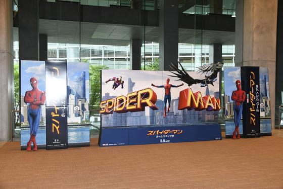 関ジャニ∞サプライズで熱唱『スパイダーマン:ホームカミング』特別試写会で