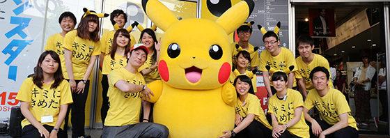 渋谷TSUTAYAをピカチュウがジャック!で大盛り上がり!