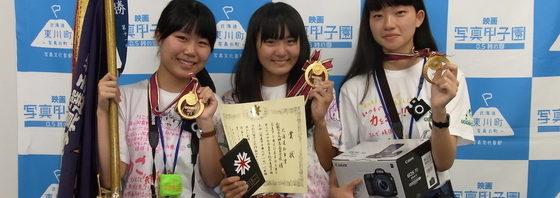 写真甲子園優勝校決定!映画『写真甲子園 0.5秒の夏』主題歌 大黒摩季熱唱!