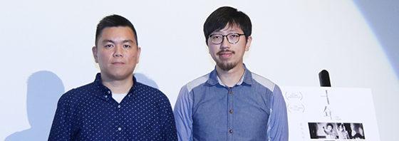 アンドリュー・チョイ & ン・ガーリョン来日 香港社会派問題作『十年』
