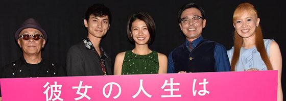 主演初日に瀧内公美「女優を選んだことは間違いじゃない」
